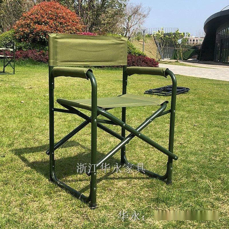 野战指挥折叠椅钢管作训椅长官椅部队椅户外沙滩折叠椅