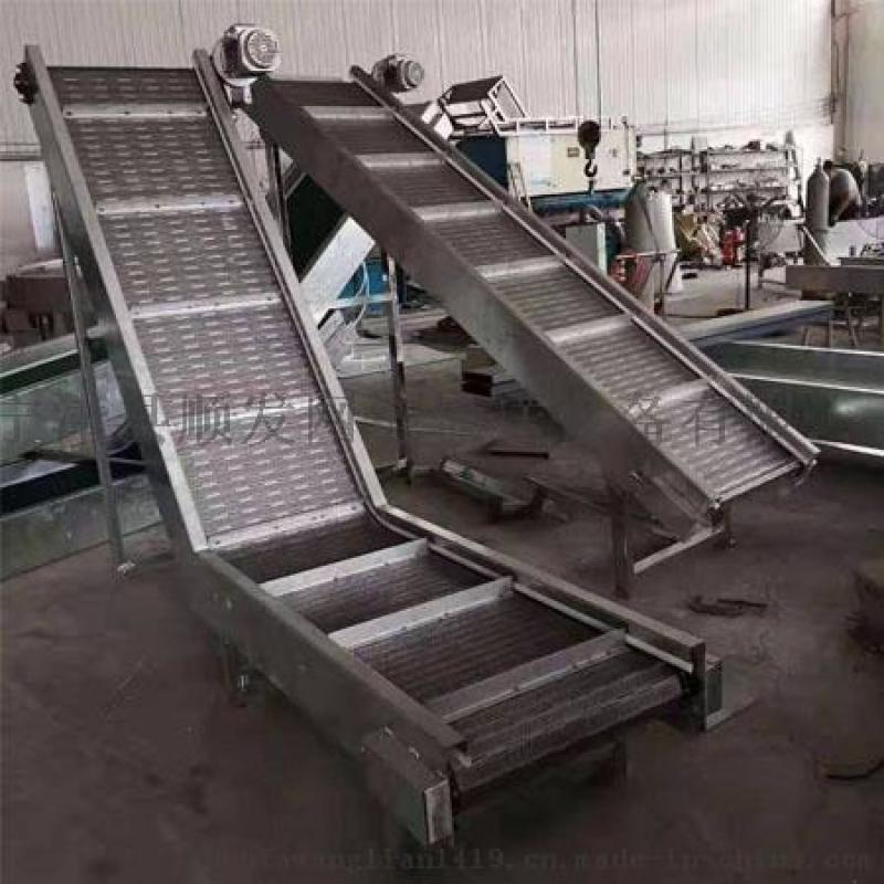 食品加工生产线不锈钢链板提升机上料提升机
