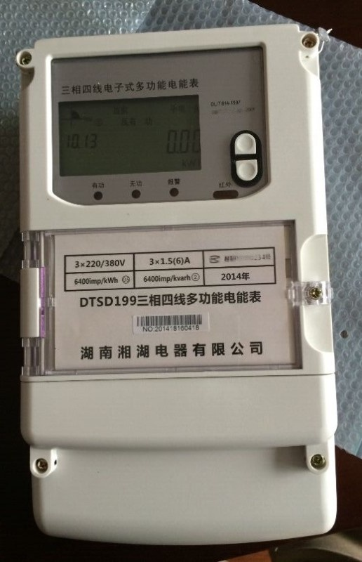 湘湖牌氧化锌避雷器HY5WX-51/134多图