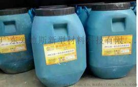 油溶性聚氨酯堵漏剂(双液型)隧道专业防水