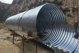 桥涵排水钢波纹涵管施工 金属波纹涵管参数