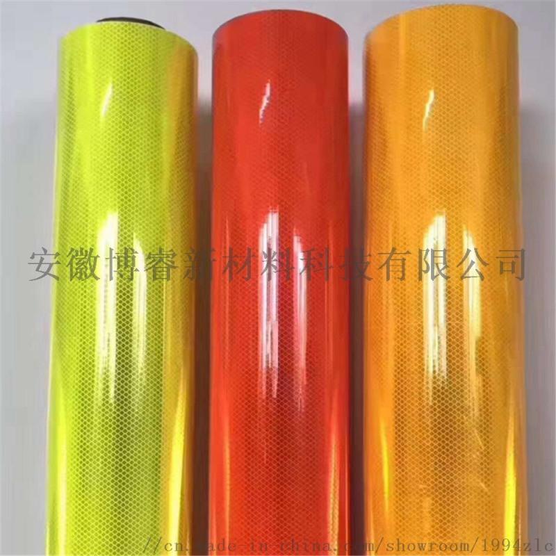 五类反光膜_钻石级_反光膜厂家