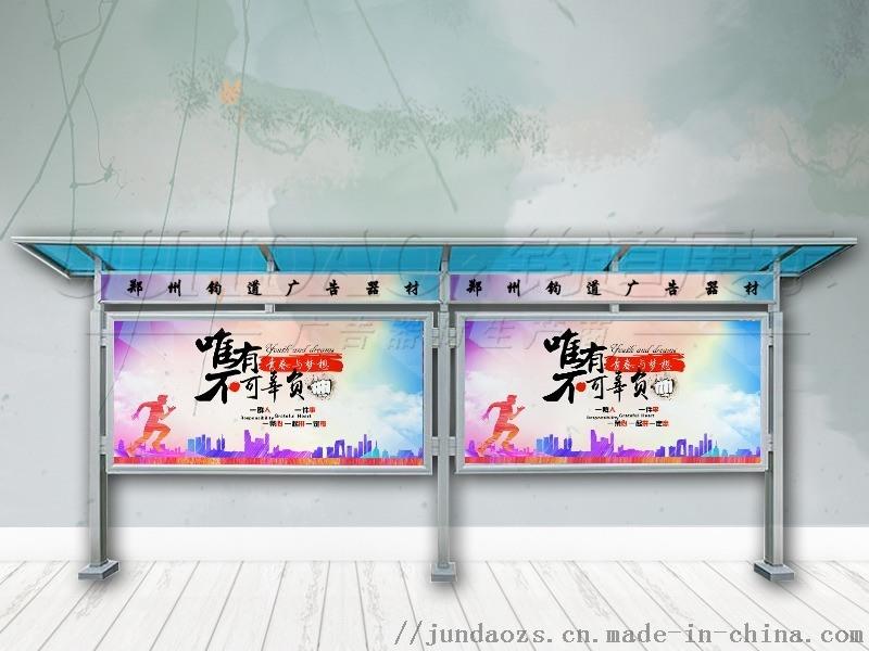 鄭州校務廣告宣傳欄*食品安全公示欄簡單介紹