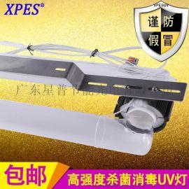 XPES 300通风管道紫外线灯  新风系统专用
