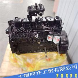 康明斯6BT柴油发动机总成 水泵消防泵柴油发动机