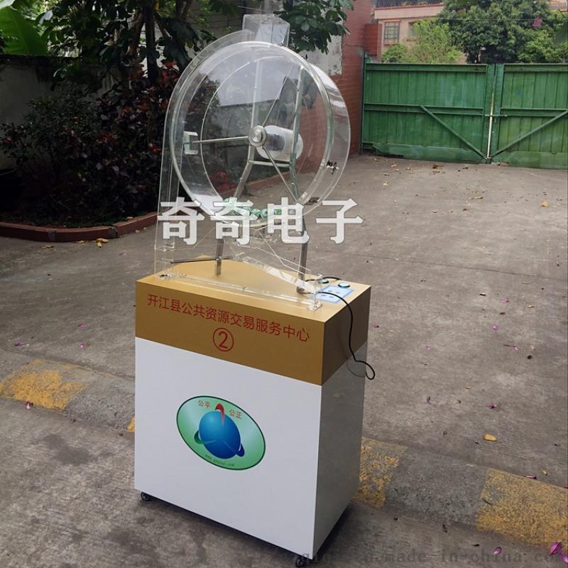 300乒乓球搖號機轉盤搖獎機雙色球抽獎機