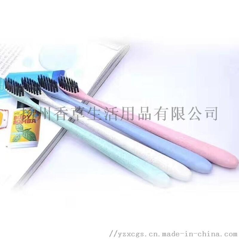 供应牙刷 家庭用牙刷