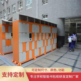 40门智能储物柜生产厂家 初高中校园智能储物柜