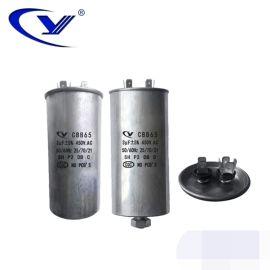 自吸真空泵电容器CBB65 3uF/450VAC