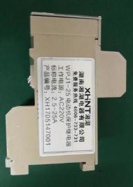 湘湖牌AL200-40A电机保护器高清图