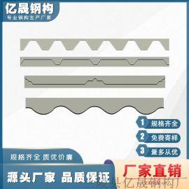 上海-檐口泡沫密封堵头胶条YX-125型泡沫