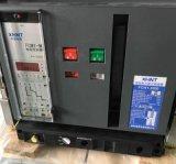 湘湖牌DXN4-QL1/220V帶電顯示器資料