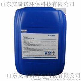 陝西新疆內蒙古緩蝕劑OFC-606