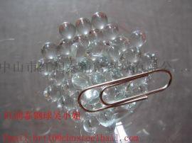 钠钙/硼硅玻璃球 1mm1.5mm2mm透明