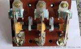 HS13BX-400/3  電流刀開關