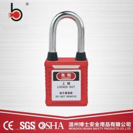通開38mm防塵安全鋼制掛鎖BD-G01DP