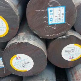 40Cr圆钢厂家》40Cr圆钢经销商》40Cr圆钢