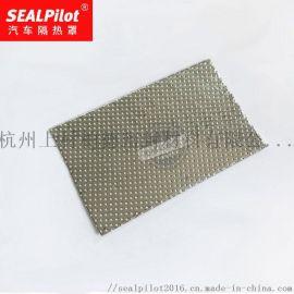 汽车隔热罩用耐高温密封材料J-50