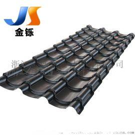 平屋面改造 人字坡钢结构金属屋面瓦 765型铝镁锰合金仿古琉璃瓦