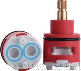 厂家供应31mm分水阀芯-中间关闭分水阀芯卫浴配件