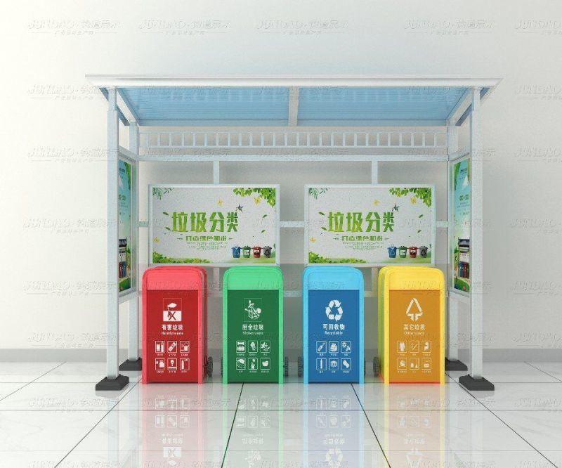 加厚型学校垃圾分类亭制作厂家供应商