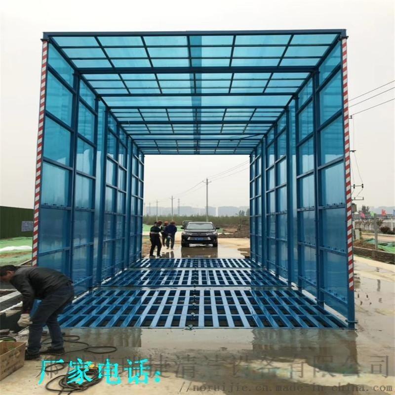 混凝土公司車輛自動洗車棚,洗車房NRJ6.0