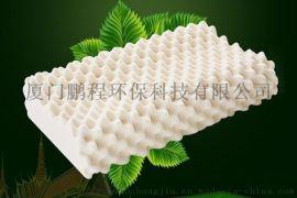 狼牙乳胶枕 大颗粒乳胶枕头成品 负离子乳胶枕