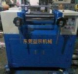 供應塑膠小型YZ-K電加熱6寸開煉機