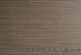铝蜂窝板 辊涂蜂窝板 木纹彩涂铝卷