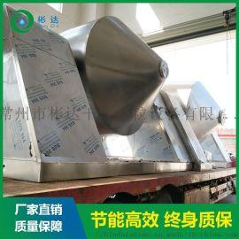 不锈钢滚筒式双锥回转真空干燥机厂家直销