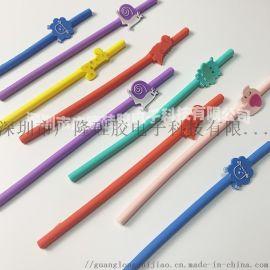 硅胶吸管食品级硅胶吸管环保彩色折叠吸管直弯管