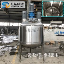 7000L液体配料罐 医药储存罐 不锈钢乳品食品搅拌罐 加热冷却罐