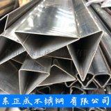 广东不锈钢扇形管厂家,拉丝201不锈钢扇形管