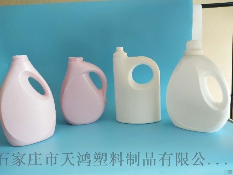 3升洗衣液瓶塑料瓶淘寶口