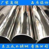 8K不鏽鋼圓管,304不鏽鋼圓管