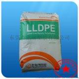 LLDPE 韓國韓華7635 抗環境應裂性光澤度