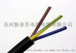 电气设备用控制电缆KVVR/KVV