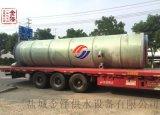 安徽安慶地埋式箱泵一體化圖紙定製