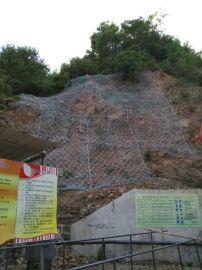 新疆边坡防护网厂家 安装柔性防护网