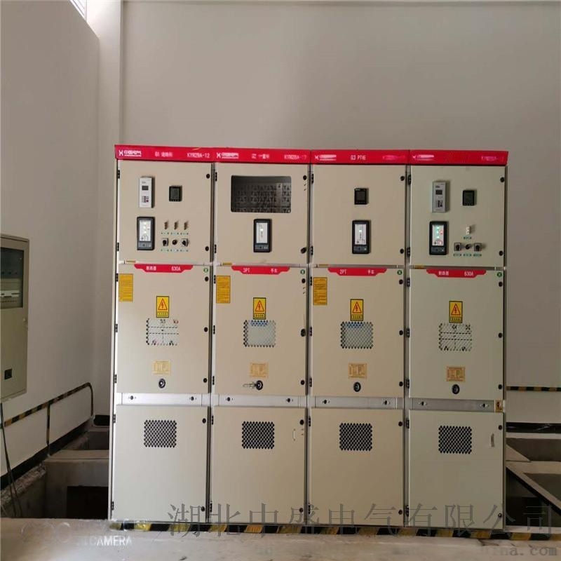 KYN28A-12高压开关柜 10kv高压开关柜