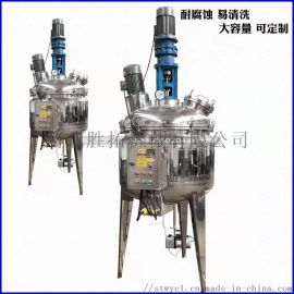 800L高速剪切搅拌罐 电加热夹层锅 液体搅拌乳化罐 均质乳化反应釜
