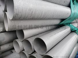 316不锈钢精轧管 215*4薄壁不锈钢无缝管