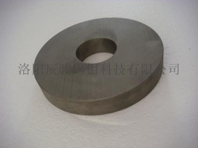 高溫爐長晶爐用高密度鎢圓鎢盤鎢底座坩堝蓋