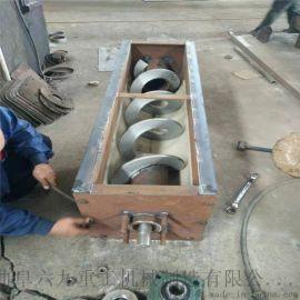 水泥混合物蛟龙提升机 粮食螺旋式上料机 Ljxy