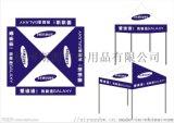 鐵架廣告四角帳篷,廠家直銷伸縮廣告帳篷,印刷帳篷