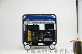 大泽动力190A柴油发电电焊机TO190A