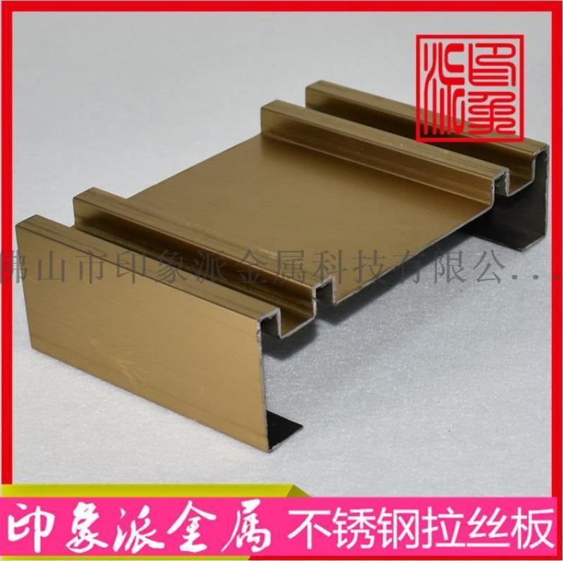 304鋯金不鏽鋼彩色板圖片 啞光不鏽鋼板材圖片