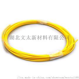 灵活定制PTFE管,聚四氟乙烯套管1x3mm,特性抗粘耐高温