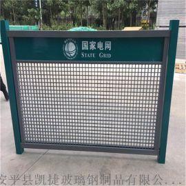 电力安全隔离围栏 玻璃钢电力护栏厂家