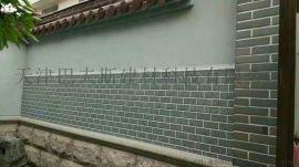 金属雕花板厂家外墙保温装饰一体板别墅装饰板金属板
